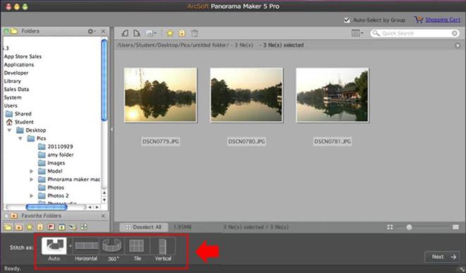全景制作软件STOIK的PanoramaMaker.jpg
